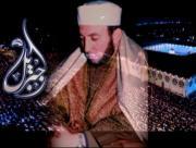 راديو الشيخ محمد جبريل | البث المباشر